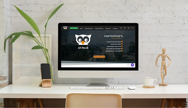 בניית אתרים שיווק דיגיטלי לעסקים